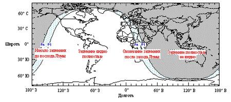 Астровестник Лунное затмение 25 мая 2013 года