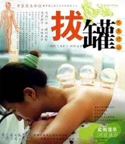 Воспаление шейной железы лечение