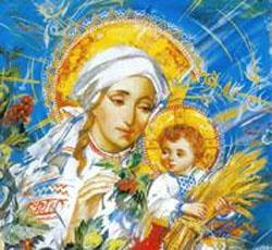 28 серпня Успіння Пресвятої Богородиці, Перша Пречиста 9