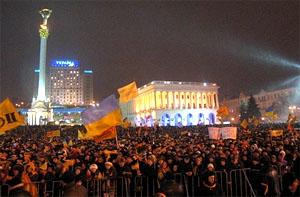 Гороскоп Украины ноябрь-декабрь 2013